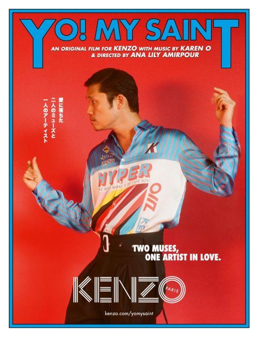 kenzo-yo-my-saint-numero-magazine-4